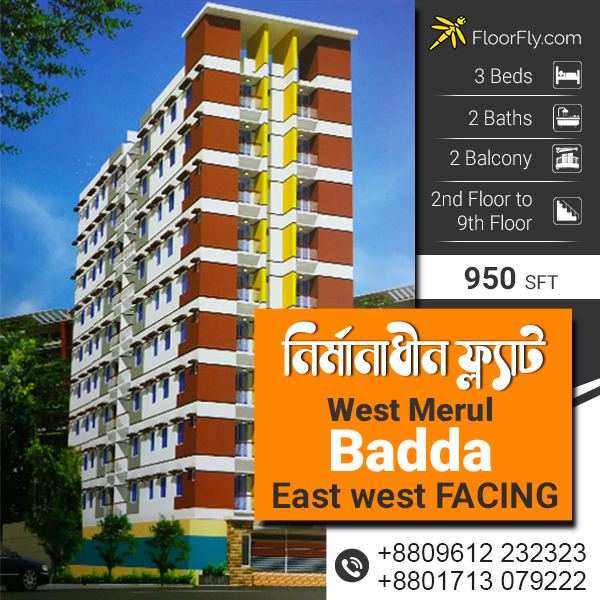 Exclusive 950 sft Flat For Sale in West Merul Badda