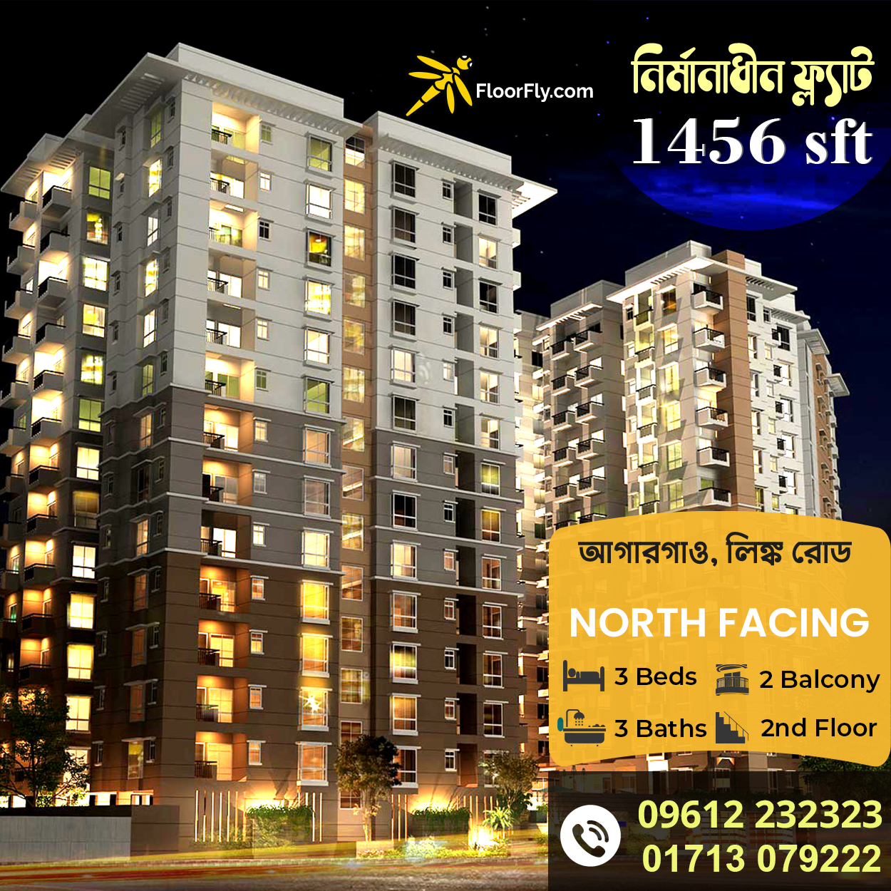Best Price 1456 sft 3 Bed 3 Bath Flat For Sale in Link Road, Agargaon Prime Location