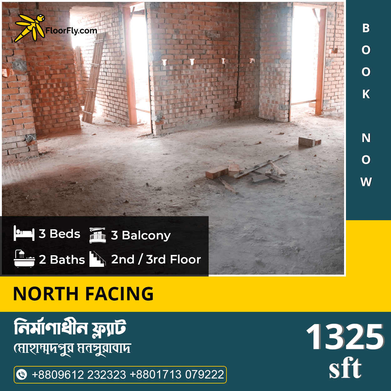 1325sft 3 Bed Flat at Monsurabad Housing in Adabor Mohammadpur for Sale