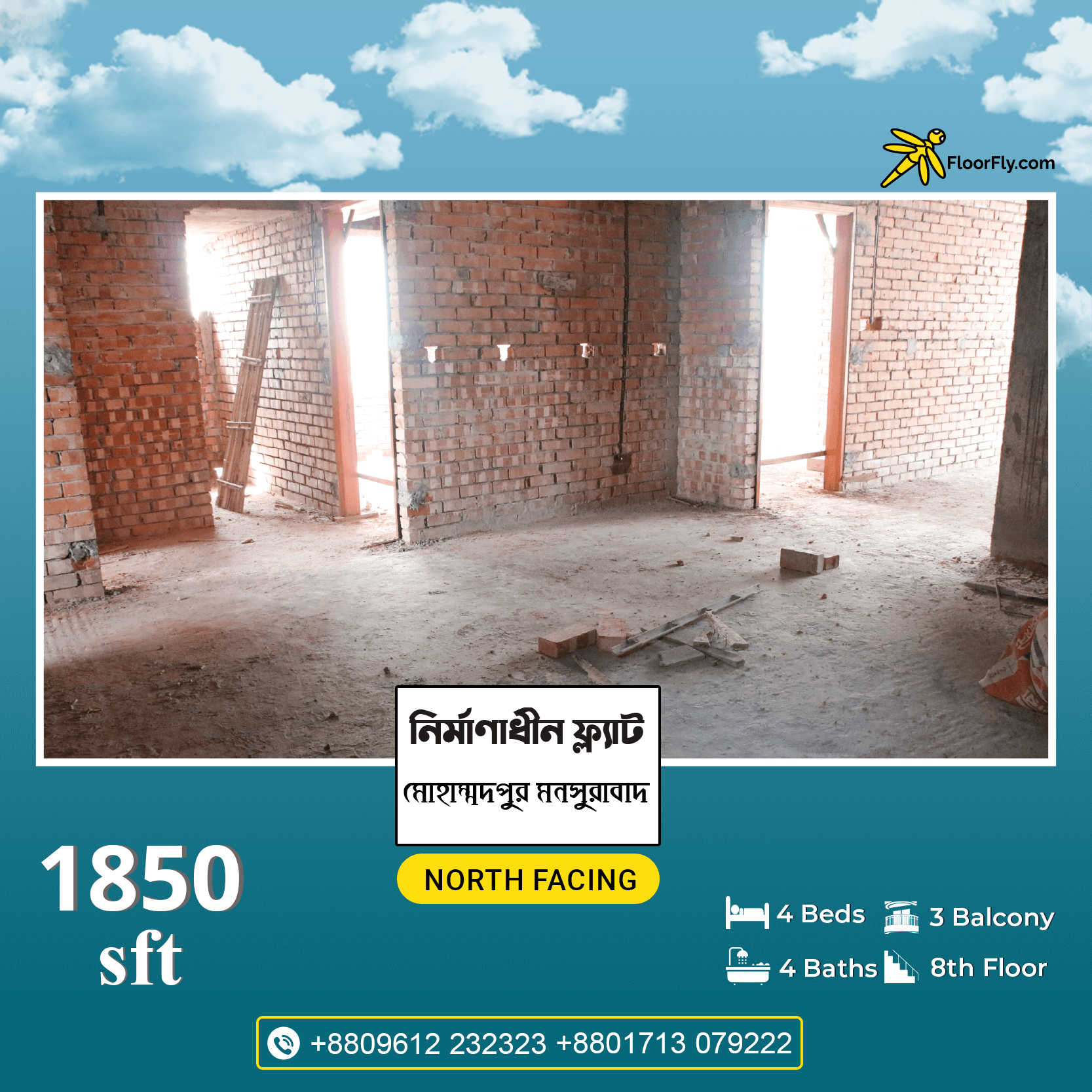 1850 sft 3 Bed Flat at Monsurabad Housing in Adabor Mohammadpur for Sale